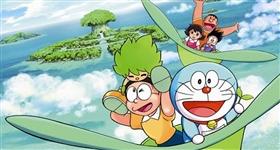 Doraemon e o Reino de Kibo